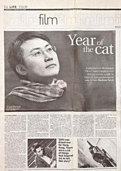 南華早報生活版. South China Morning Post.