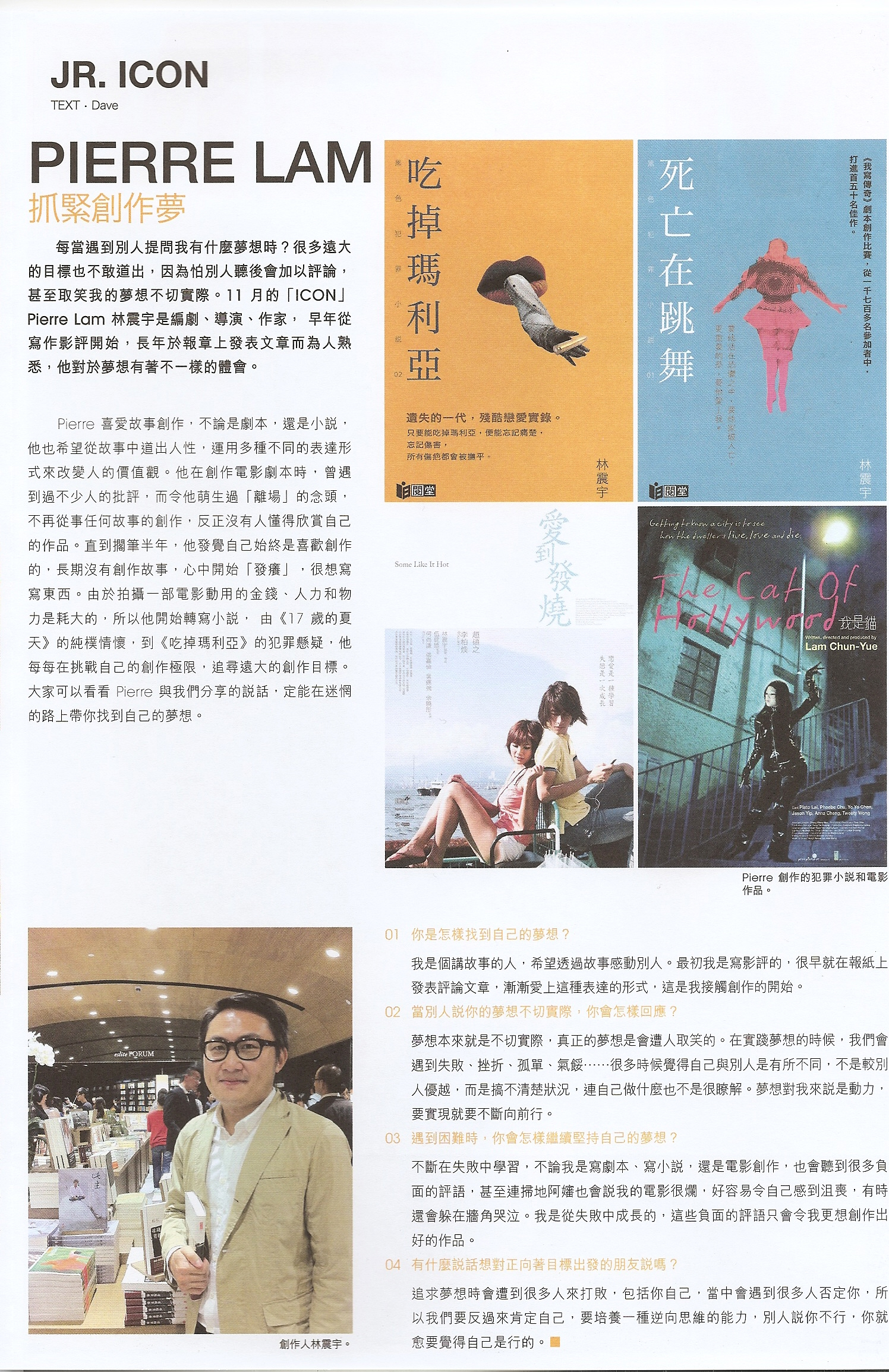 "MRRM Magazine HK, ""JR. Icon"""
