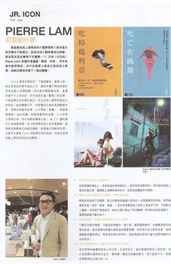 "MRRM Magazine HK, ""JR. Icon"""