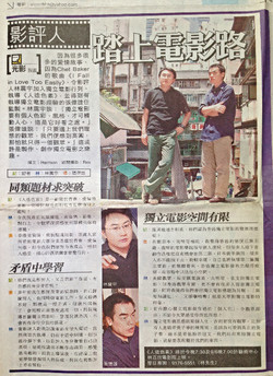 東方日報副刊. Oriental Daily.