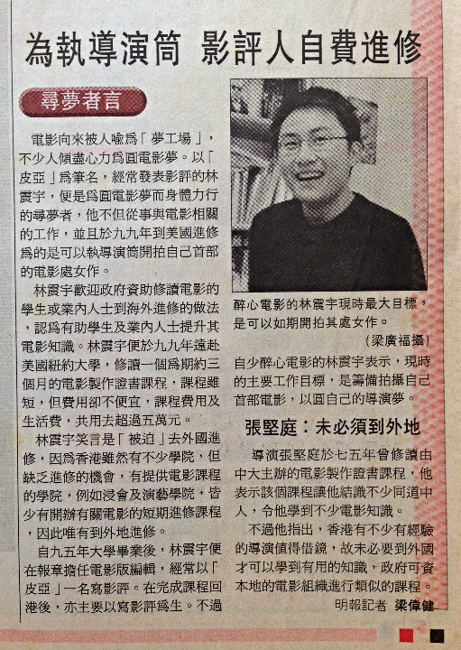明報港聞. MingPao Newspaper.