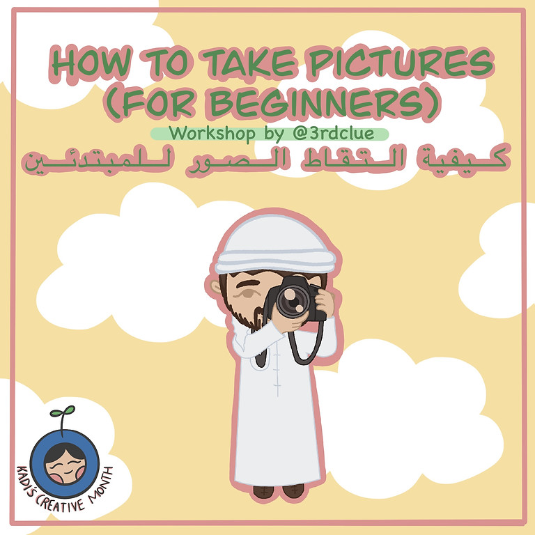 How To Take Pictures For Beginners