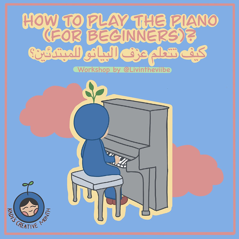 How To Play The Piano (For Beginners)?