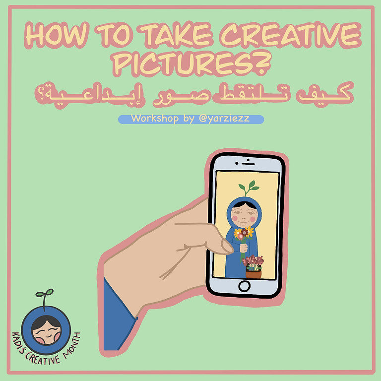 How To Take Creative Pictures Workshop