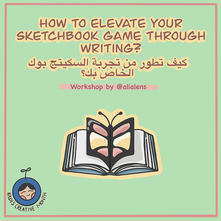 How To Elevate Your Sketchbook Game Through Writing Workshop