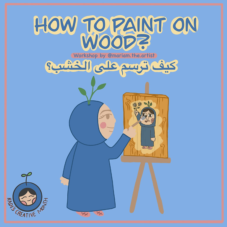 How To Paint on Wood Workshop