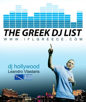 Sin City's Greek, DJ Hollywood, Las Vegas
