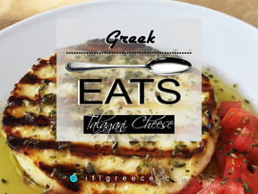 Greece's Newest Cheese Craze