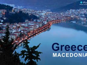 Somewhere in Greece... Macedonia