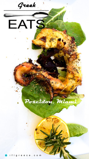 An Award Winning Chef from Greece at Poseidon, Miami   (with many delicious pictures)