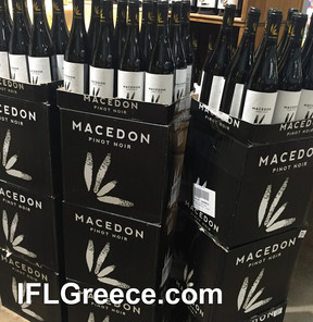 Propaganda Against Greece Goes Unnoticed with Whole Foods and Other Retailers