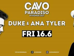 Macedonia's Ana Tyler @ Cavo Paradiso