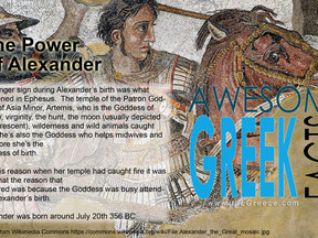 Awesome Greek Facts - The Birth of Alexander the Great