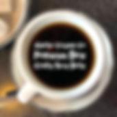 Aletho Coffee Co 13.jpg