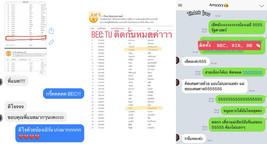 BEC_TU_Business_English_Communicati.jpg