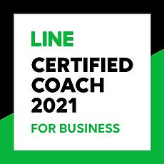 LINE CertifiedCoach_2021_Work-08.png