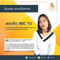 Review 2nd BEC-01.jpg