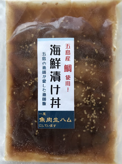 海鮮漬け丼 鯛 (黒)