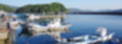 五島くんせい工房の側の五島の海