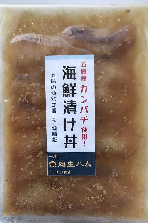 海鮮漬け丼 カンパチ (白)