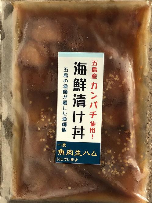 海鮮漬け丼 カンパチ (黒)