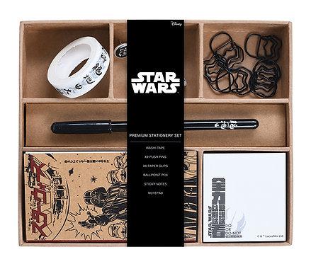Star Wars Premium Stationery Set (Japanese)