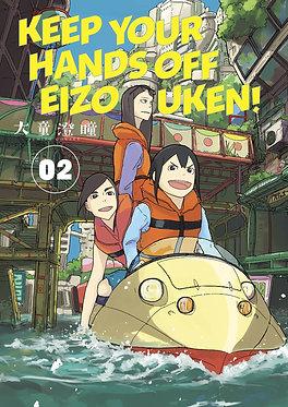 Keep Your Hands Off Eizouken! Vol. 2