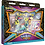 Thumbnail: Pokémon TCG: Shining Fates Mad Party Pin Collection