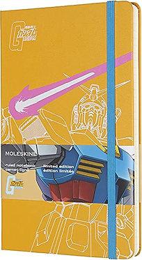 Gundam Limited Edition Moleskine Notebook