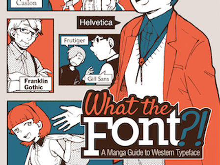 What the Font?! – A Manga Guide to Western Typeface