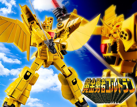 The Brave of Gold Goldran: Sky Goldran Kotobukiya Model