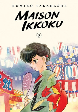 Maison Ikkoku Collector's Edition Vol. 3