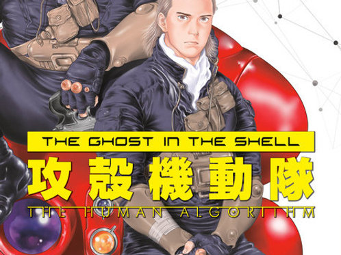 Ghost in the Shell: The Human Algorithm Vol. 1