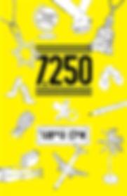 7250.jpg