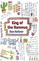 King of the Hummus.jpg