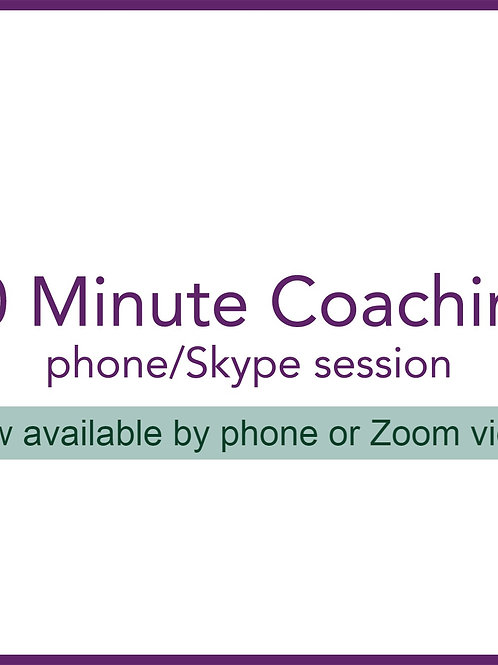 30 Minute Zoom or Phone Session