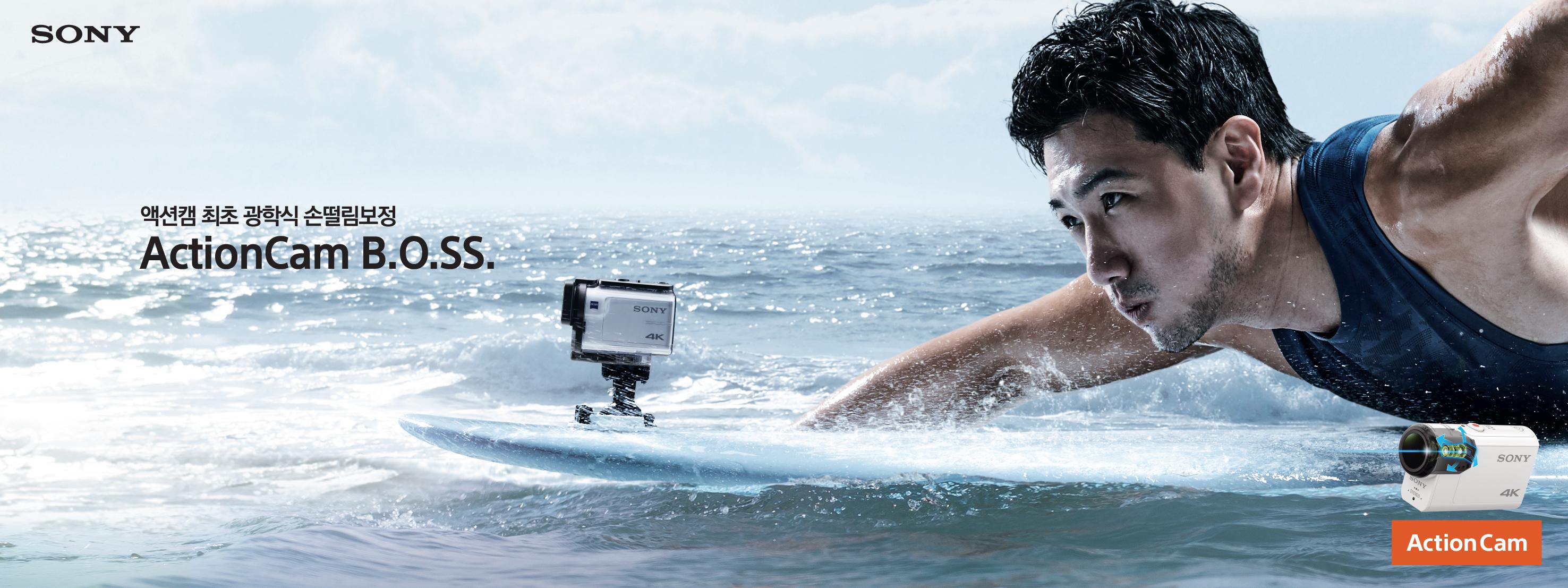 가로형_서핑편
