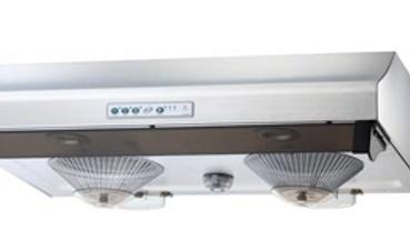 """樱花 Auto Sensor: R8168 36"""" 自动调速不锈钢"""