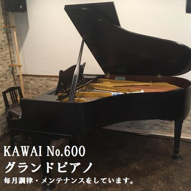 グランドピアノ.jpg