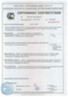 sertif_3.jpg.jpg