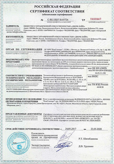sertificate(1).jpg