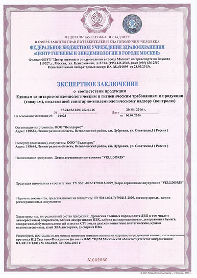 sertif_1.jpg