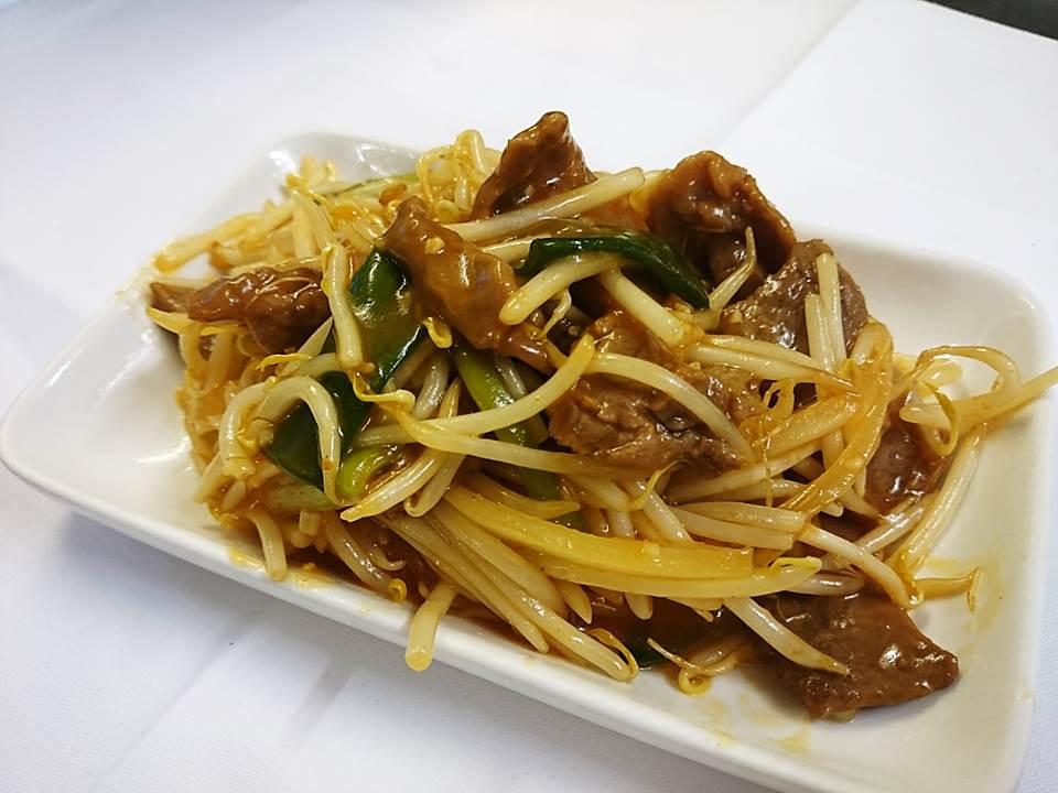 C3. Beef Chop Suey