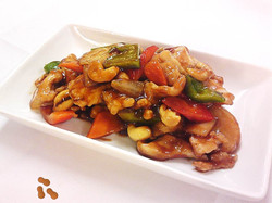 77A. Chicken with Cashew Nuts in Yellow Bean Sauce