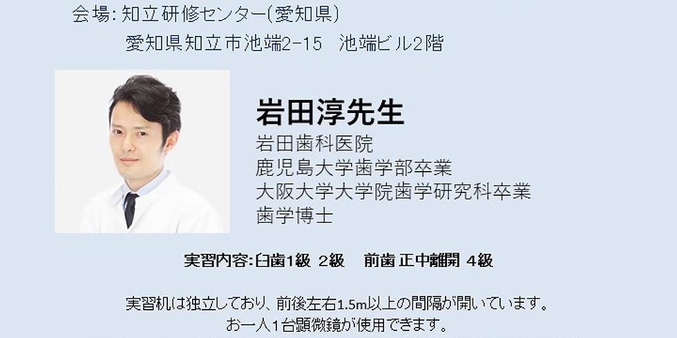 【満員御礼】岩田淳先生CRハンズオン