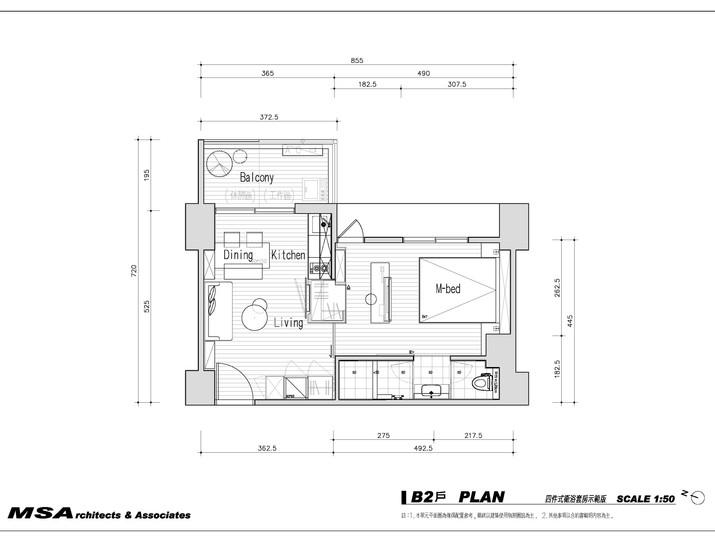 客變圖B2大套房示範版檔-Model