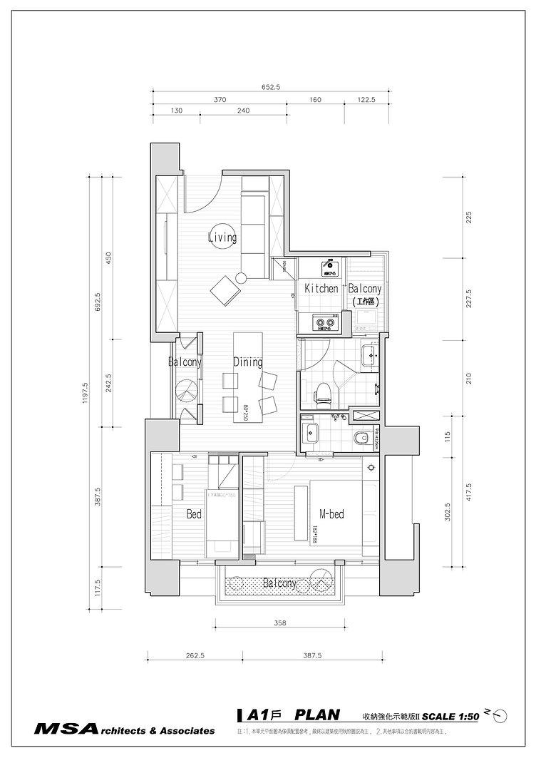 客變圖A1樣品屋示範版II.jpg