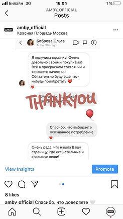 OlgaBobrova.jpg