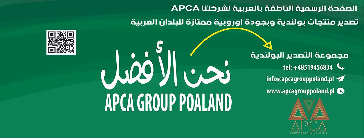 apca arabic cover HD-01-01.jpg