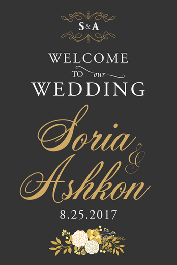 Vertical Welcome Sign Style 1